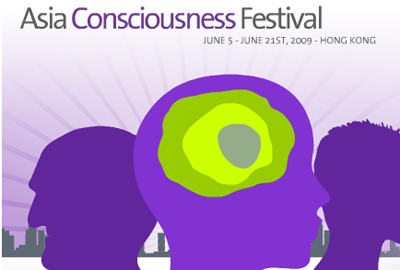 asiaconfestival-web